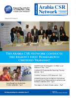 ACSRN-NEWS-issue-42 2015