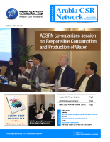 ACSRN NEWS issue 62 2016