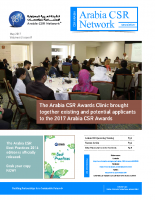 ACSRN Newsletter Issue 69 Volume 6