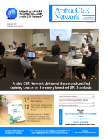 ACSRN Newsletter Issue 72 Volume 6