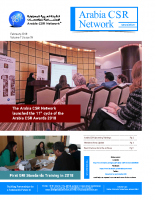 ACSRN Newsletter Issue 78 Volume 7
