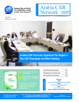 ACSRN Newsletter Issue70 Volume 6