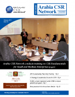 CSR-Arabia-February2013