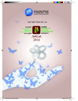 Winners Booklet 2016 Arabic