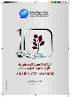 Winners Booklet 2017 Arabic