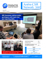 ACSRN Newsletter Issue 82 Volume 7