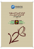 Winners Booklet 2019 Arabic