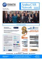 ACSRN Newsletter Issue 99 Vol 8