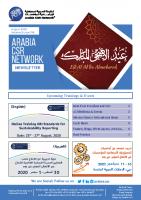 ACSRN Newsletter August 2020